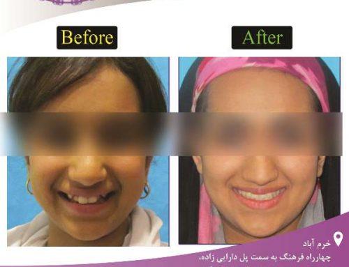 نمونه درمانی 2